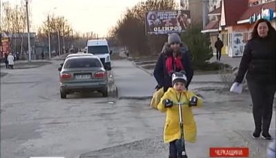 Міськрада Канева проголосила свій райцентр «столицею України»