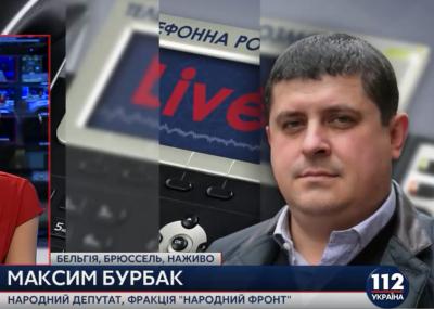 Бурбак впевнений, що український тиждень в ЄП вплине на рішення щодо безвізового режиму