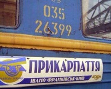 Залізничників у Чернівцях звільнили через сюжет на телебаченні про брудну білизну(ВІДЕО)