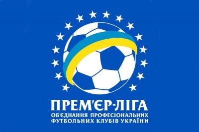 Футбольну Прем'єр-лігу скорочено до 12 команд
