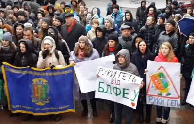 Студенти БДФЕУ пікетують міністерство освіти - вимагають, щоб до них вийшов Квіт