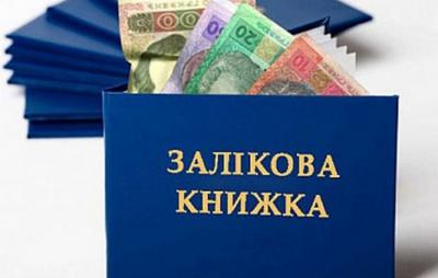 У Чернівцях посадовця академії за хабар оштрафували на 13 тисяч гривень