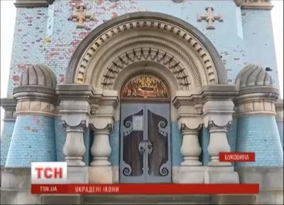 На Буковині священика звинувачують у крадіжці 50 унікальних ікон (ВІДЕО)