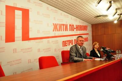 Кулиш отказался писать заявление на увольнение с должности первого заместителя председателя ОГА, - источник