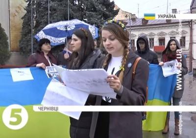 У Чернівцях другий день мітингують на підтримку Савченко