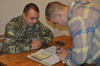 Військкомат на Буковині запрошує контрактників