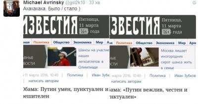 """У Мережі кепкують з """"Известий"""" через """"комплімент"""" Путіну від Обами"""