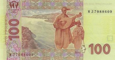 100-гривневу купюру відправлять на конкурс грошей
