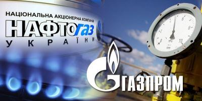 """""""Газпром"""" насчитал  """"Нафтогазу"""" долг почти 30 миллиардов долларов"""