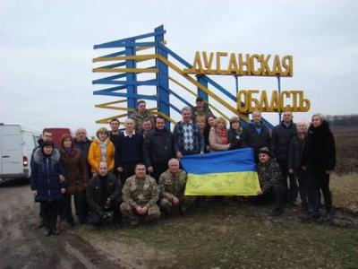 Буковинські митці виступили з концертами на Луганщині