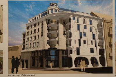 Громадська рада обговорить будівництво на вулиці Кобилянської