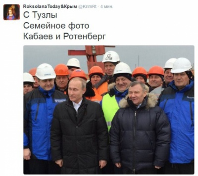 """Путін шукає """"на кого повісити"""" будівництво мосту в окупований Крим"""