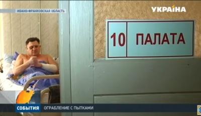 Невідомі в масках гарячою праскою катували хірурга з Буковини, вимагаючи грошей (ВІДЕО)