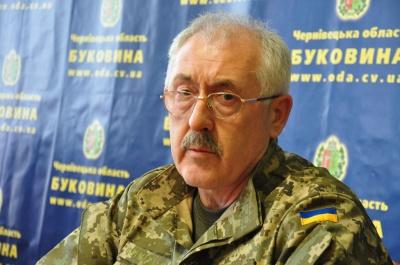 Обновления Черновицкой ОГА отложено: Фищук отложил увольнение заместителей