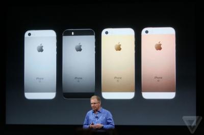Компанія Аpple презентувала новий iPhone SE
