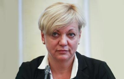Гонтарєва закликала українців менше звертати увагу на курс долара