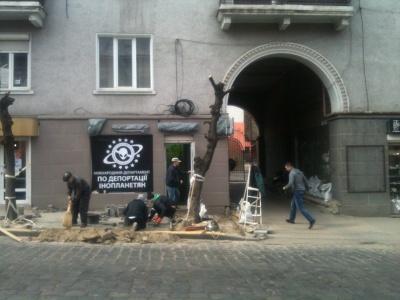 Курйоз: у Чернівцях з'явився департамент по депортації інопланетян (ФОТО)