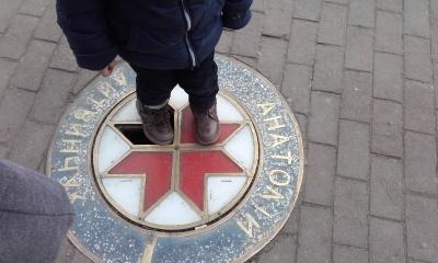 У Чернівцях на Театральній площі пошкодили зірку народного артиста
