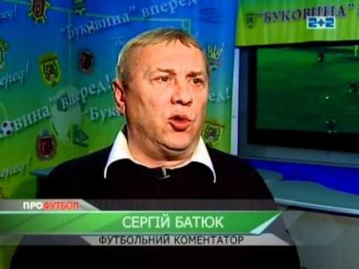 Помер відомий буковинський журналіст Сергій Батюк