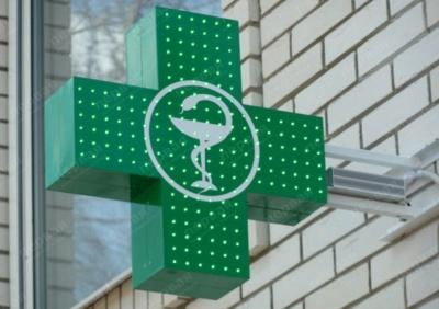 Бізнес на ліках: кому належать аптеки в лікарнях Чернівців, - розслідування