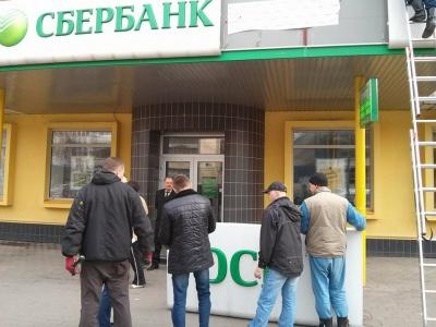 """Міська рада хоче заборонити використання слова """"Росія"""" на вивісках у Чернівцях"""