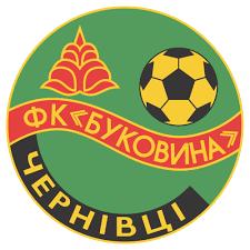 «Буковина» перемогла «Верес» у другій лізі