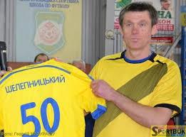 Перший капітан збірної України з футболу очолив Чернівецьку обласну дитячо-юнацьку футбольну лігу