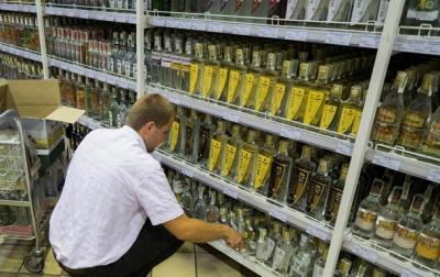 В Україні з 1 квітня підвищуються відпускні ціни на алкоголь