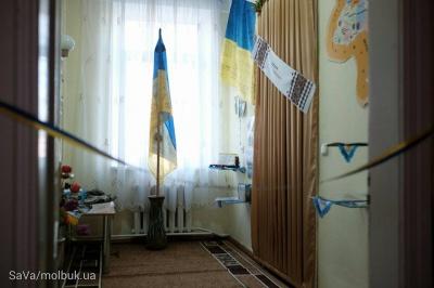 У чернівецькому дитсадку відкрили кімнату-музей АТО (ФОТО)