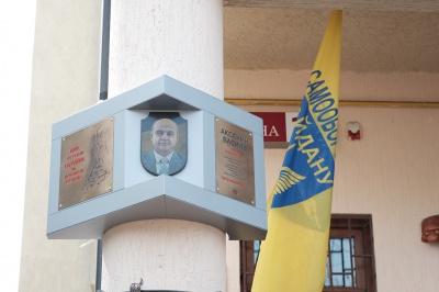 Василю Аксенину відкрили меморіальну дошку в Чернівцях (ФОТО)