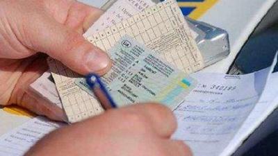 """З початку року на Буковині виявлено 12 авто з """"перебитими"""" номерами"""
