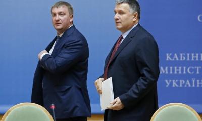 """""""НФ"""": Аваков та Петренко збережуть свої посади у Кабміні"""