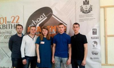 Для студентів ЧНУ проводять унікальні інноваційні семінари від проекту «Теплофішка»