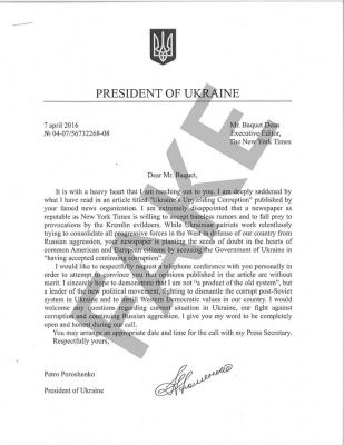 Російські спецслужби намагалися опублікувати у New York Times фейкове інтрев'ю з Порошенком