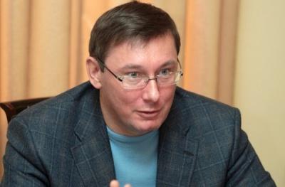 Кандидат в прем'єри і склад уряду узгоджені, - Луценко