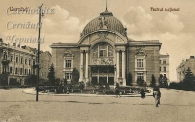 Про Чернівці в старих фото. Другий (нинішній) міський театр.