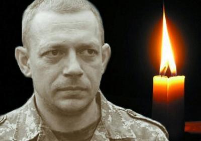 У Чернівцях поховають росіянина, який служив в українському війську