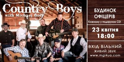 У Чернівцях виступить техаський гурт  «Country Boys» та  Майкл Готт