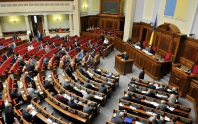 У Раді не змогли зібрати голоси для схвалення програми діяльності нового Уряду