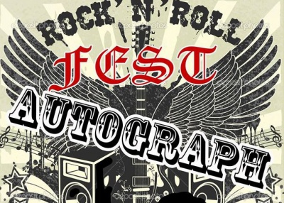 """У Чернівцях відбудеться """"Rock'n`roll Fest"""""""