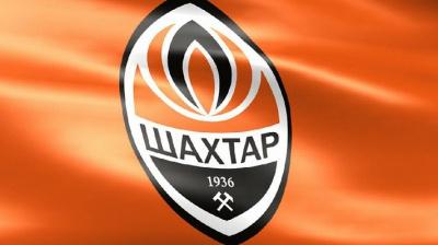 """""""Шахтар"""" отримав суперника у півфіналі Ліги Європи"""