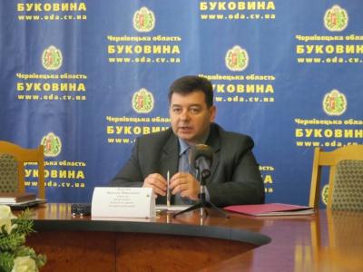 У Чернівецькій ОДА видаватимуть велосипеди та рафти для туристичних маршрутів
