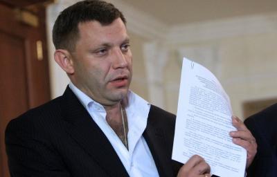 """Ватажок бойовиків """"ДНР"""" заявив про перенесення місцевих """"виборів"""""""