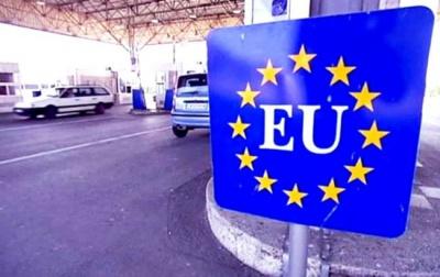 Стало відомо, що вимагатимуть при перетині кордону у разі скасування віз з ЄС