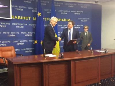 ЄС профінансує українську децентралізацію