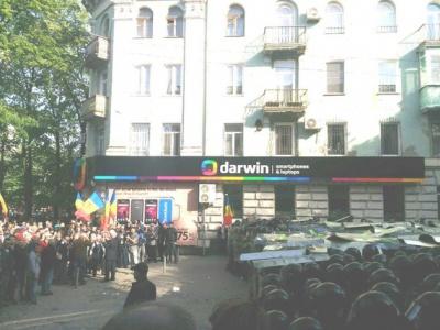 У столиці Молдови відбулися сутички між протестувальниками та поліцією