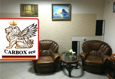 CАRBOX Eco – новітні технології опалення! (на правах реклами)