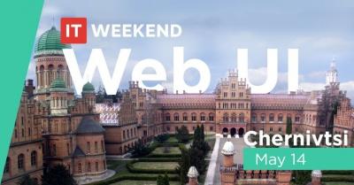 14 травня - IT Weekend у Чернівцях (на правах реклами)