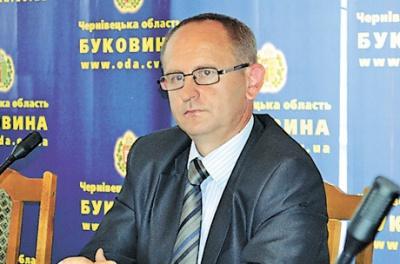 Баглея призначено керівником БУВРа, - Бурбак