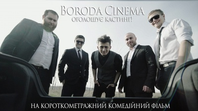У Чернівцях оголосили набір акторів у комедійну короткометражку